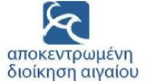 Παράταση υποβολή προσφορών για το διαγωνισμό της ΔΥΒΑ