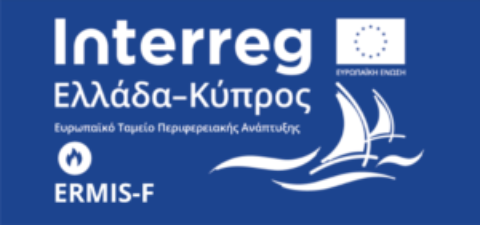 Environmental Risk Management Information Service – Floods (ERMIS-F) meeting