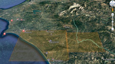 Ενεργοποίηση της Υπηρεσίας Copernicus/Emergency Management Service – Mapping της Ε.Ε. για την άμεση χαρτογράφηση περιοχών που έχουν πληγεί από τις πρόσφατες πλημμύρες στην Π.Ε. Ηλείας
