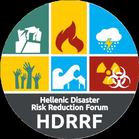To ERMIS-F στο «2ο Επιστημονικό Forum για τη Μείωση της Διακινδύνευσης από Καταστροφές στην Ελλάδα»
