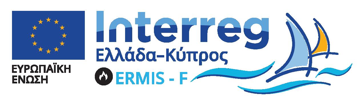 ERMIS - F