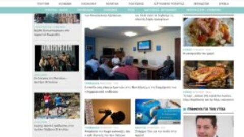 Εκπαίδευση επαγγελματιών στη Μυτιλήνη για τη διαχείριση του πλημμυρικού κινδύνου -LESVOSNEWS.NET