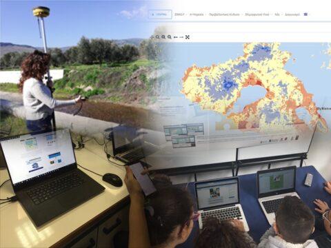ERMIS-F μια ολοκληρωμένη υπηρεσία διαχείρισης κινδύνου πλημμυρικών φαινομένων και ευαισθητοποίησης για την κλιματική αλλαγή στα νησιά της Ανατολικής Μεσογείου